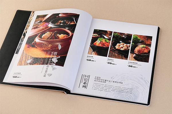广东点餐系统.jpg